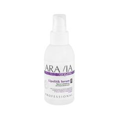От целлюлита Aravia Professional Крем-сыворотка антицеллюлитная Lipolitik Serum (Объем 100 мл) сыворотка selective professional ultimate luxury serum drop 10 мл