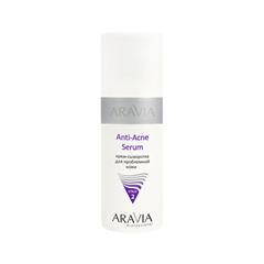 Акне Aravia Professional Крем-сыворотка для проблемной кожи Anti-Acne Serum (Объем 150 мл) антивозрастной уход veld s сыворотка age2o deep hydration anti aging serum объем 30 мл