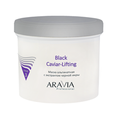 Альгинатная маска Aravia Professional Маска альгинатная с экстрактом черной икры Black Caviar-Lifting (Объем 550 мл) альгинатная маска aravia professional маска альгинатная с экстрактом черной икры black caviar lifting объем 550 мл