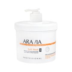 Маска для тела Aravia Professional Маска антицеллюлитная для термообертывания Soft Heat (Объем 550 мл)
