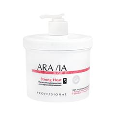 Маска для тела Aravia Professional Маска антицеллюлитная для термообертывания Strong Heat (Объем 550 мл) маска aravia professional lift active 550 мл