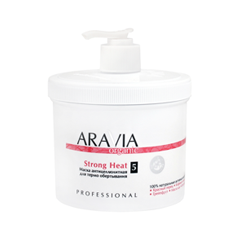 Маска для тела Aravia Professional Маска антицеллюлитная для термообертывания Strong Heat (Объем 550 мл)