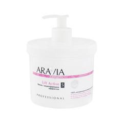 Маска для тела Aravia Professional Маска с моделирующим эффектом Lift Active (Объем 550 мл) маска aravia professional lift active 550 мл