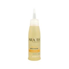 Масло Aravia Professional Масло для кутикулы Cuticle Oil (Объем 100 мл)