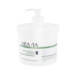 Обертывания Aravia Professional Обертывание антицеллюлитное Anti-Cellulite Intensive (Объем 550 мл)