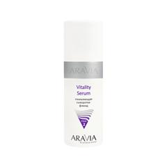 Сыворотка Aravia Professional Оживляющая сыворотка-флюид Vitality Serum (Объем 150 мл) недорого