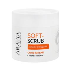 Скрабы и пилинги Aravia Professional Скраб мягкий с маслом персика Soft-Scrub (Объем 300 мл)