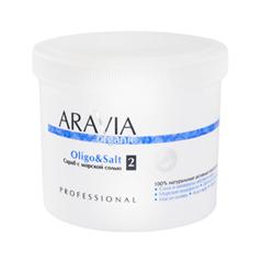 Скрабы и пилинги Aravia Professional Скраб с морской солью Oligo & Salt (Объем 550 мл) aravia professional oligo