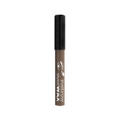 Eyebrow Stylist Wax Оттеночный Пыльно-коричневый (Цвет Пыльно-коричневый  variant_hex_name 655244)