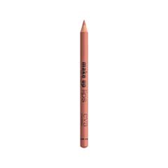 Make Up Lips Кофейно-Розовый (Цвет Кофейно-Розовый  variant_hex_name A55A5B)