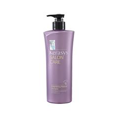 Шампунь KeraSys Salon Care Straightening Ampoule Shampoo (Объем 470 мл) кондиционер для волос kerasys salon care объем 470 мл