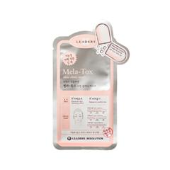 Тканевая маска Leaders Mela-Tox Skin Clinic Mask (Объем 25 мл) leaders