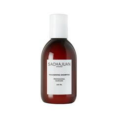 Шампунь Sachajuan Thickening Shampoo (Объем 250 мл) недорого