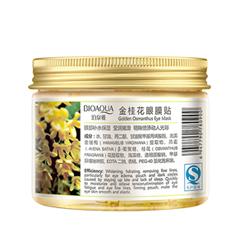 Патчи для глаз BioAqua Gold Osmanthus Collagen Eye Mask flower premium osmanthus tea dried osmanthus 6 green food health care products