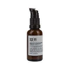 Detox Serum Antioxidant Gen Sir 1 Activator (Объем 30 мл)