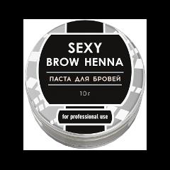 Окрашивание бровей Sexy Brow Henna Паста для бровей (Объем 10 г) 10 мл neha мягкий конус хна коричеевая жидкая для биотату henna cone 25 г 25 г