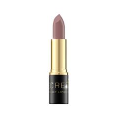 Помада Bell Secretale Velvet Lipstick 01 (Цвет 01 variant_hex_name 9F7366) помада bell lipstick classic 118 цвет 118 variant hex name cd7b81