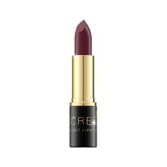 Помада Bell Secretale Velvet Lipstick 06 (Цвет 06 variant_hex_name 4F2B2B) помада bell secretale velvet lipstick 01 цвет 01 variant hex name 9f7366