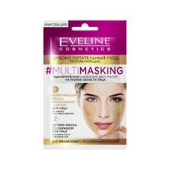Маска Eveline Cosmetics Глубоко питательный уход (Объем 5 мл) ponybrown plus ponybrown plus маска для лица уход и эластичность 25 мл