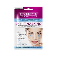 Маска Eveline Cosmetics Интенсивно увлажняющий уход (Объем 5 мл) patyka cosmetics маска для лица интенсивно увлажняющая 50 мл