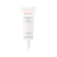 Крем для глаз Avène Soin Apaisant Contour Des Yeux (Объем 10 мл) крем avene крем успокаивающий для контура глаз