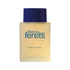 где купить  Туалетная вода Brocard Franca Feretti Arancia Siciliana (Объем 100 мл Вес 150.00)  по лучшей цене