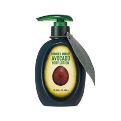Лосьон для тела Holika Holika Farmer's Market Avocado Body Lotion (Объем 240 мл) лосьон для тела naturalium body lotion – green apple объем 370 мл