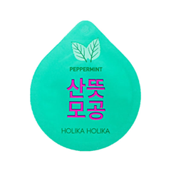 Ночная маска Holika Holika Superfood Capsule Pack Pore (Объем 10 мл) holika holika ночная маска для лица super food увлажняющая 10 г