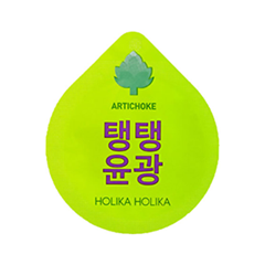 Ночная маска Holika Holika Superfood Capsule Pack Wrinkle (Объем 10 мл) holika holika ночная маска для лица super food увлажняющая 10 г