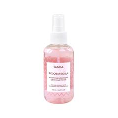 Тоник Tasha Розовая вода (Объем 150 мл) недорого