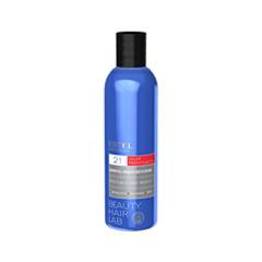 Шампунь Estel Professional 21 Color Prophylactic Shampoo (Объем 250 мл) estel шампунь beauty hair lab антистресс для волос 250 мл