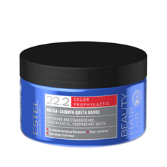 22.2 Color Prophylactic Masque (Объем 250 мл)