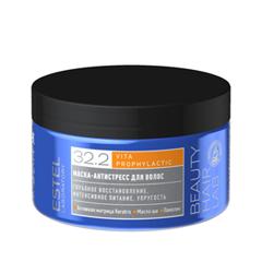 Маска Estel Professional 32.2 Vita Prophylactic Masque (Объем 250 мл) estel шампунь beauty hair lab антистресс для волос 250 мл