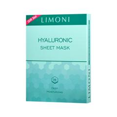 Тканевая маска Limoni Набор Hyaluronic Acid Sheet Masks