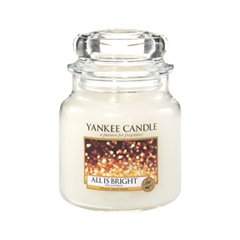 Ароматическая свеча Yankee Candle All is Bright Medium Jar Candle (Объем 411 г) all the bright places