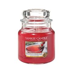 Ароматическая свеча Yankee Candle Festive Cocktail Medium Jar Candle (Объем 411 г) ароматическая свеча yankee candle cuban mojito medium jar candle объем 411 г