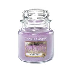 Ароматическая свеча Yankee Candle Lavender Medium Jar Candle (Объем 411 г) ароматическая свеча yankee candle lavender small jar candle объем 104 г