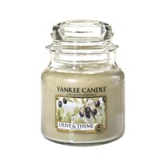 Ароматическая свеча Yankee Candle Olive & Thyme Medium Jar Candle (Объем 411 г) 411 мл ароматическая свеча yankee candle pink sands medium jar candle объем 411 г