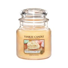 Фото - Ароматическая свеча Yankee Candle Vanilla Cupcake Medium Jar Candle (Объем 411 г) 411 мл свеча маленькая в стеклянной банке vanilla
