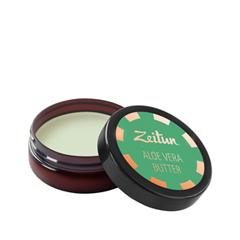 Масло Zeitun Aloe Vera Butter (Объем 50 мл) масло zeitun eastern delights ultra rich body butter объем 200 мл