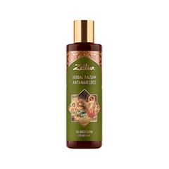 Бальзам Zeitun Anti-Hair Loss Herbal Balsam (Объем 200 мл) бальзам zeitun gentle care balsam 1 объем 250 мл