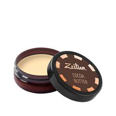 Масло Zeitun Cocoa Butter (Объем 50 мл)