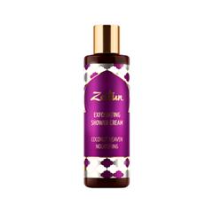 Coconut Sunset Nourishing Exfoliating Shower Cream (Объем 200 мл)