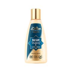 Бальзам Zeitun Hair Growth Stimulating Balsam #8 (Объем 150 мл)