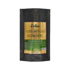 Соль для ванны Zeitun Healing Herbs Floral Bath Salt (Объем 500 г)