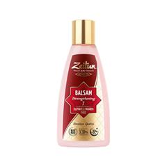 Бальзам Zeitun Strenthening Balsam #7 (Объем 150 мл) зейтун бальзам для волос 5 150 мл