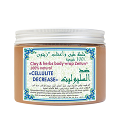 Обертывания Zeitun Cellulite Decrease Body №2 (Объем 500 мл)