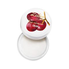Крем для глаз Zeitun Eye Contour Cream (Объем 50 мл) sisley eye and lip contour cream