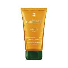 Шампунь Rene Furterer Karité Nutri Intense Nourishing Shampoo (Объем 150 мл) rene furterer шампунь фортисия