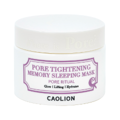 Маска Caolion Tightening Memory Sleeping Mask (Объем 50 г) 50 мл маска caolion premium blackhead o2 bubble pore pack объем 50 г